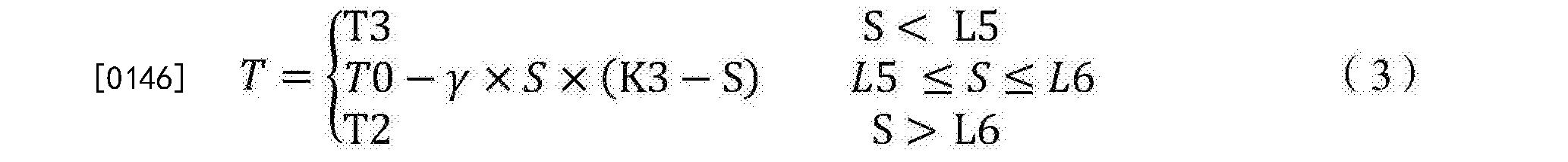 Figure CN108413584AD00122
