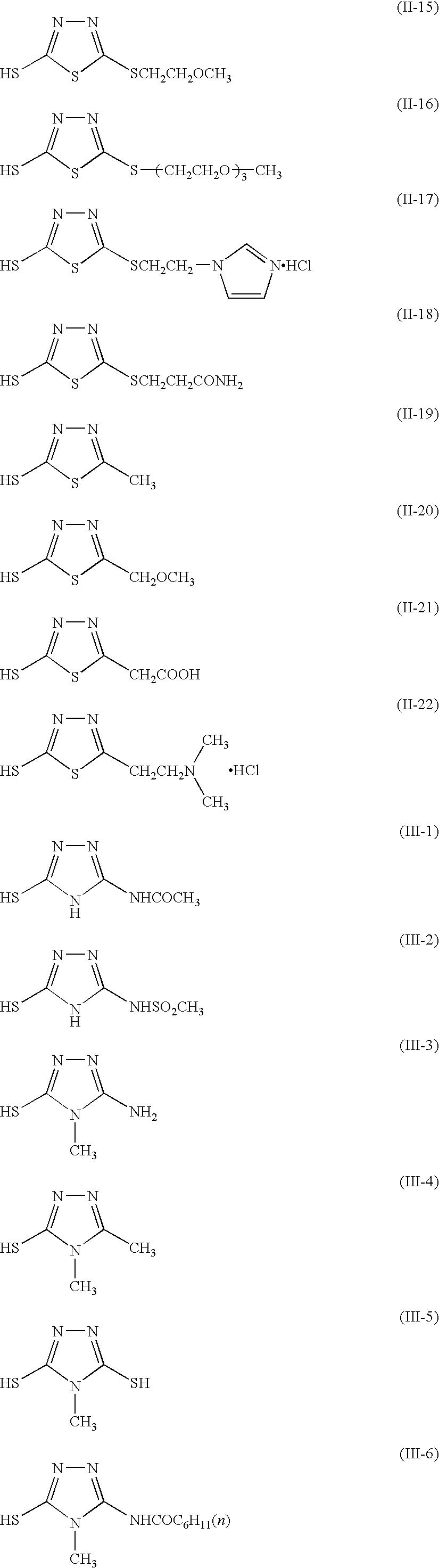 Figure US07332265-20080219-C00007