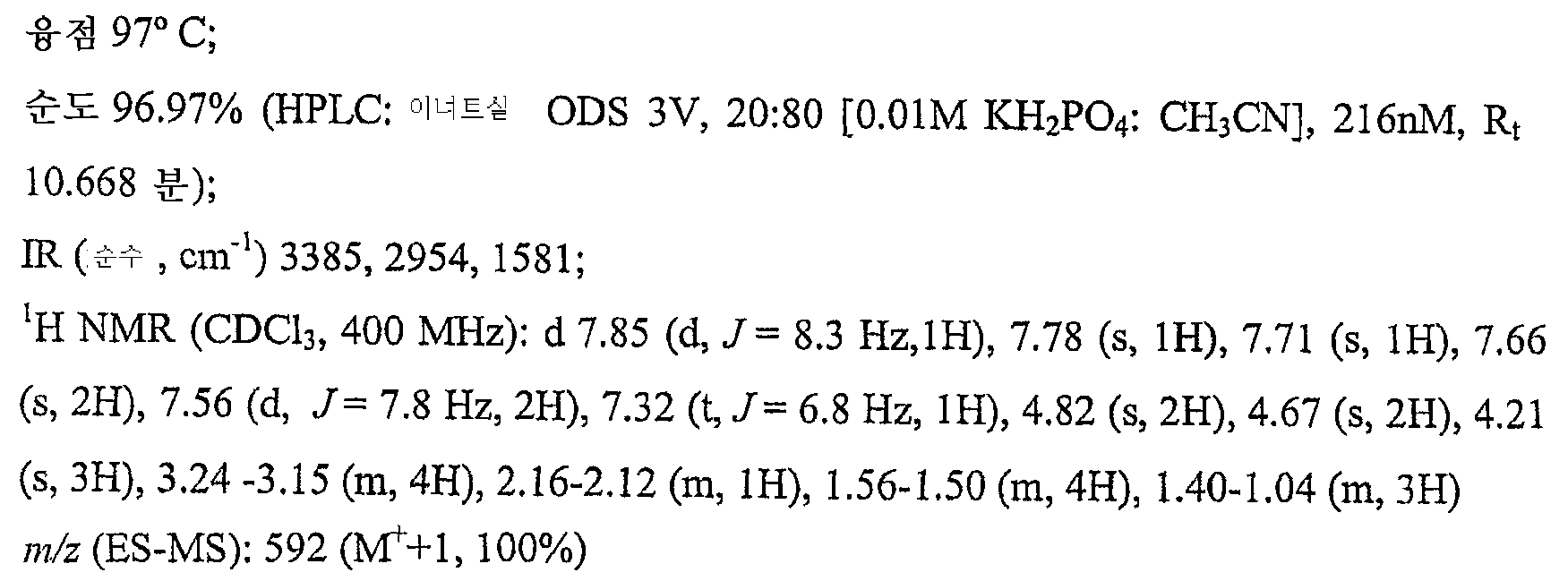 Figure 112007055602908-pct00320