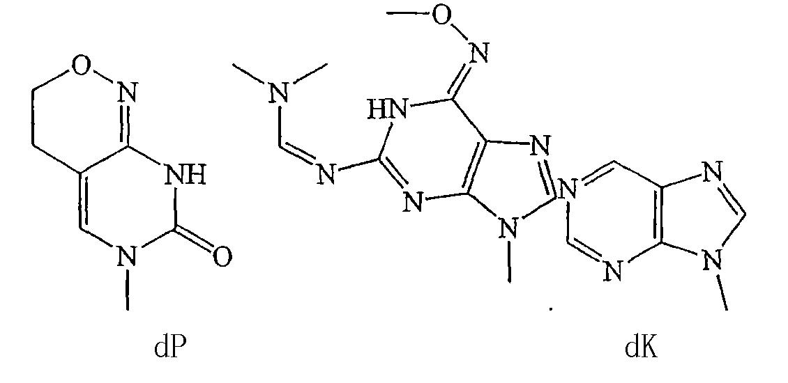 Figure CN101006177BD00133