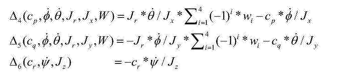 Figure CN104932512BD00146