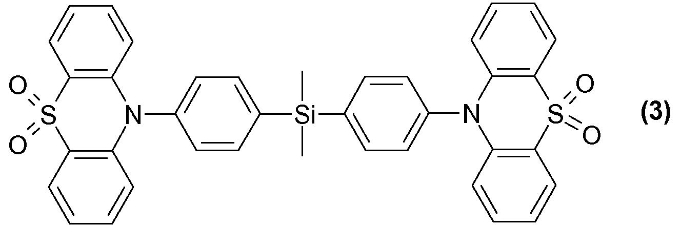 Figure 112009072963910-pct00072