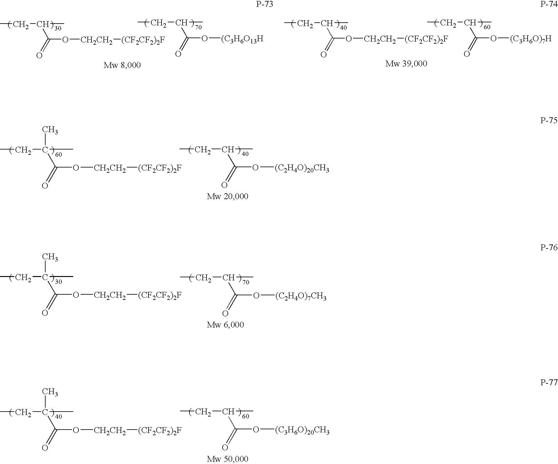 Figure US07307679-20071211-C00012