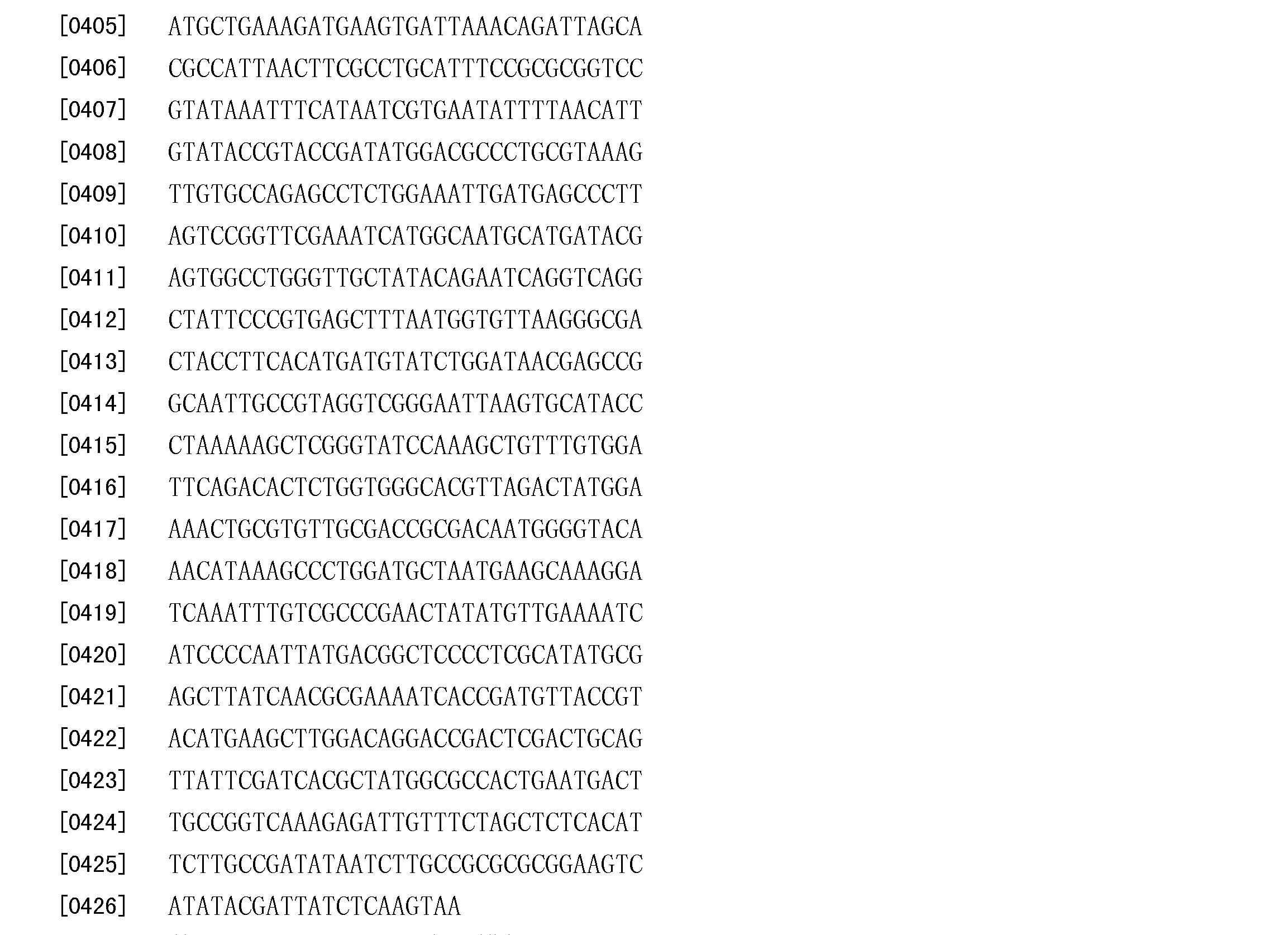 Figure CN103068968BD00381