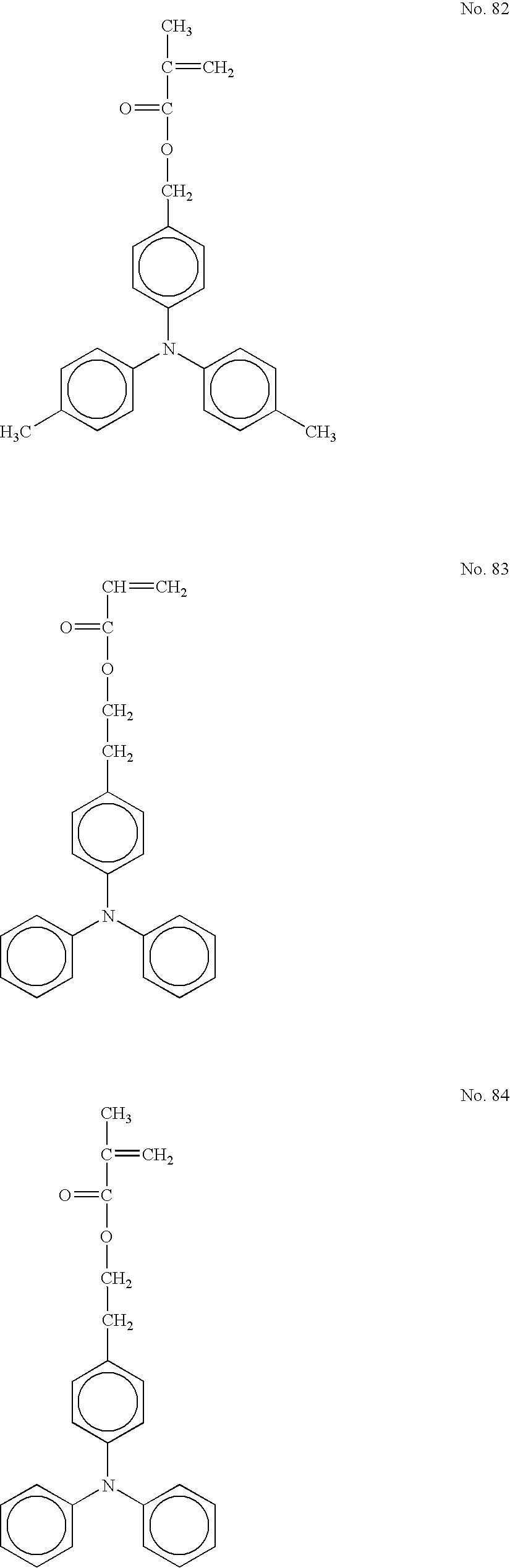 Figure US07175957-20070213-C00039