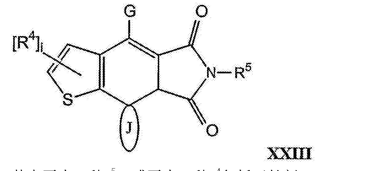 Figure CN105838349AD00961