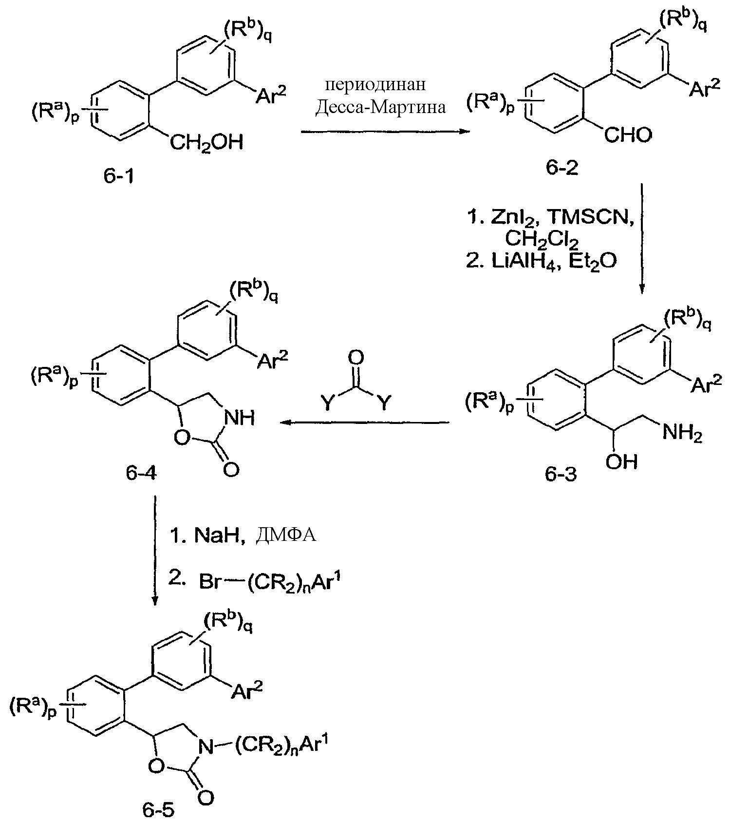 Хлорбензол является продуктом реакции схема которой фото 419