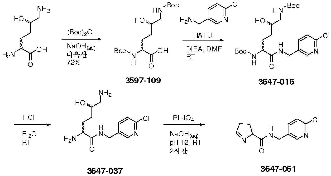 Figure pat00155
