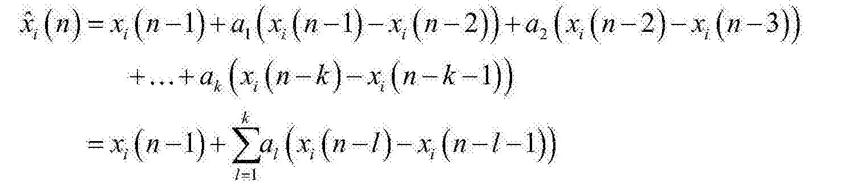 Figure CN104219759BD00144
