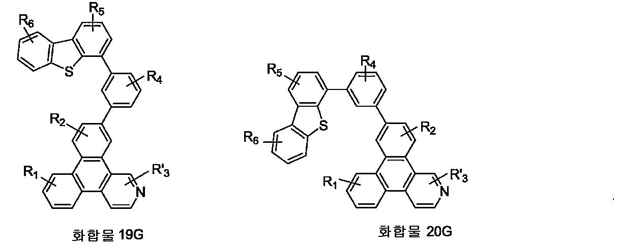 Figure 112011098457278-pct00020