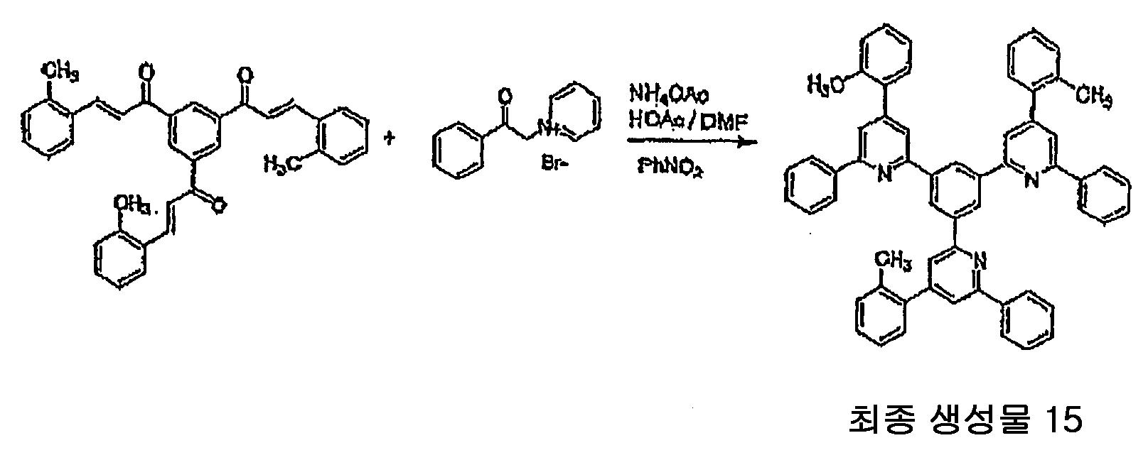 Figure 112010002231902-pat00111