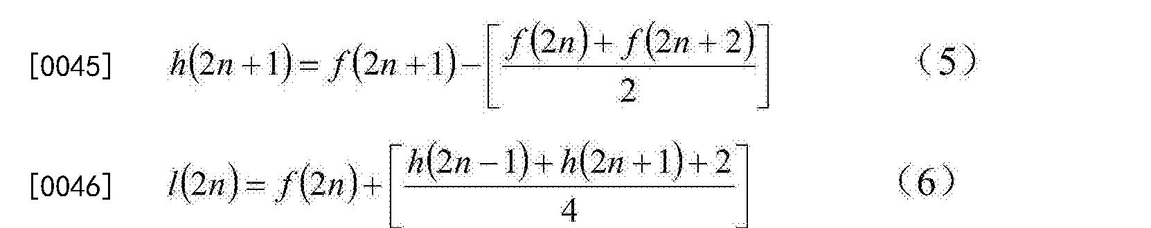 Figure CN105405244BD00061