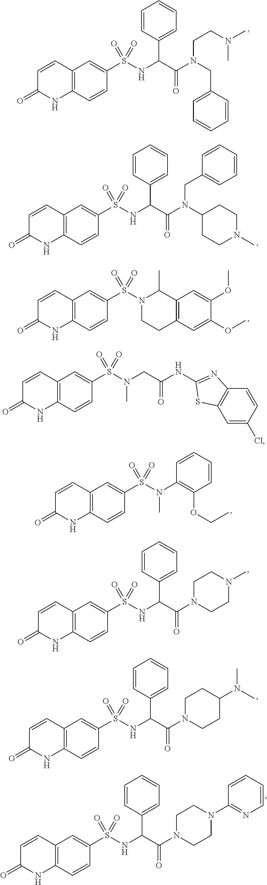 Figure US08957075-20150217-C00060