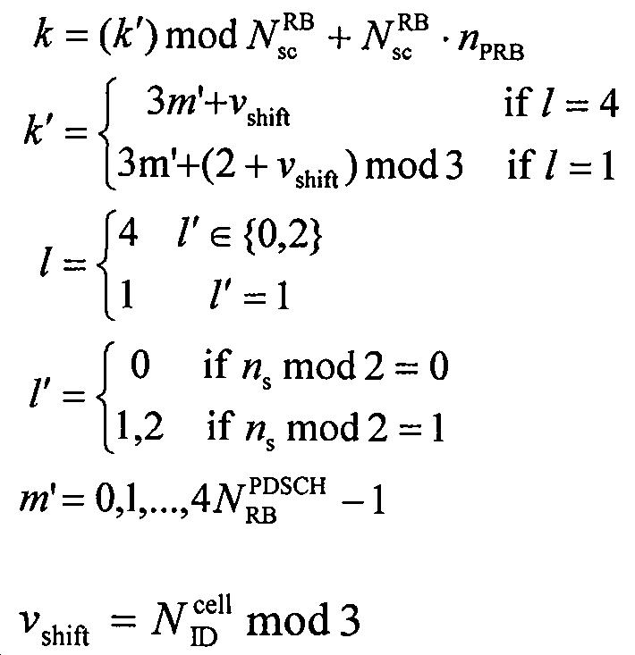 Figure 112016075401378-pct00038