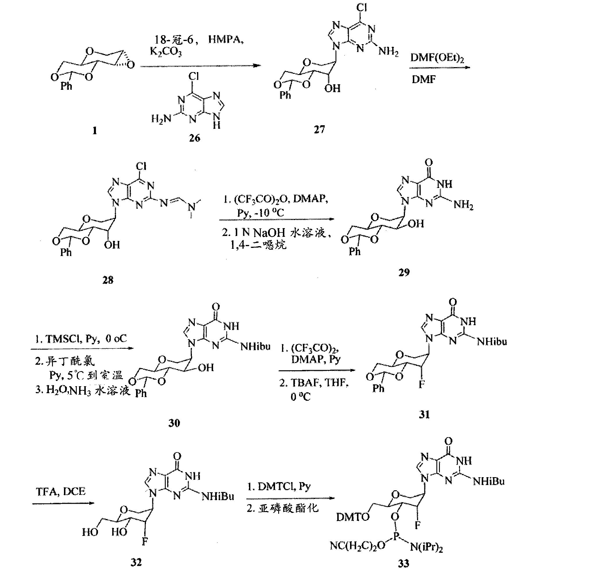 Figure CN101821277BD00751