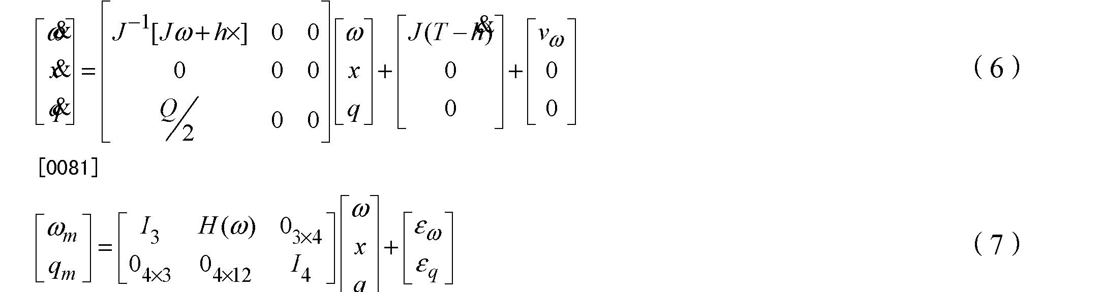 Figure CN102289306BD00143