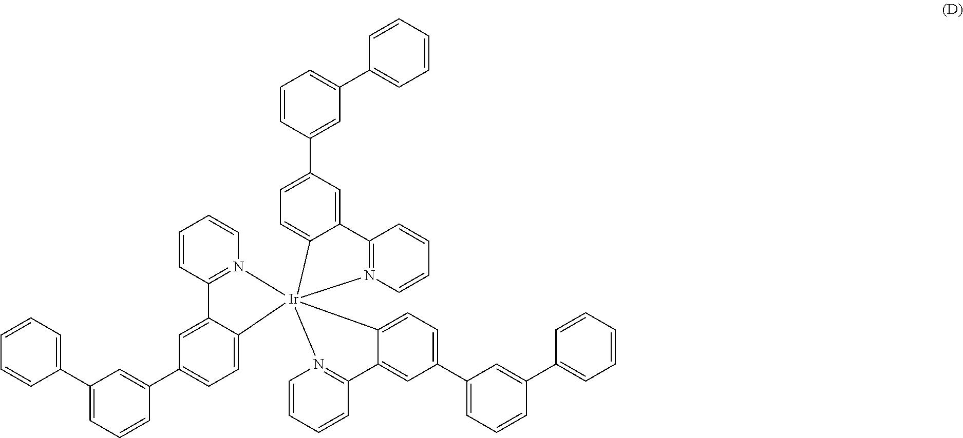 Figure US20150255738A1-20150910-C00004
