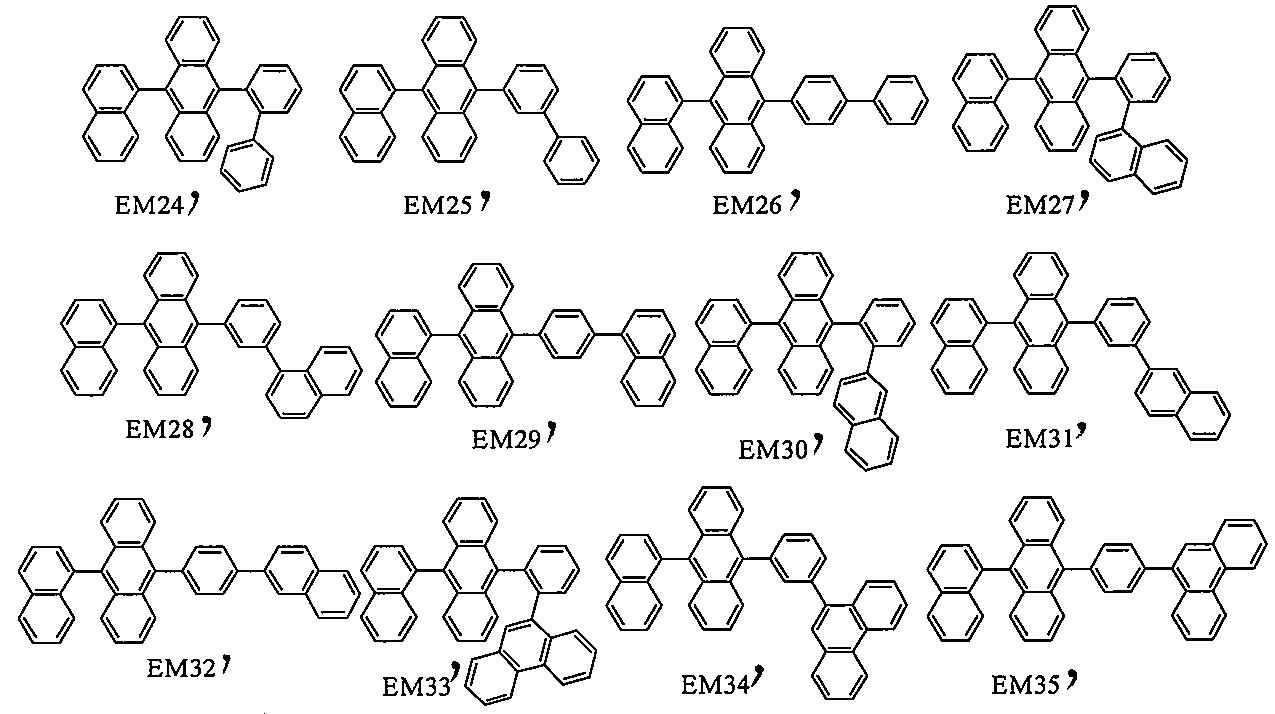 Figure JPOXMLDOC01-appb-C000094