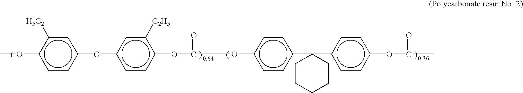 Figure US07348113-20080325-C00050