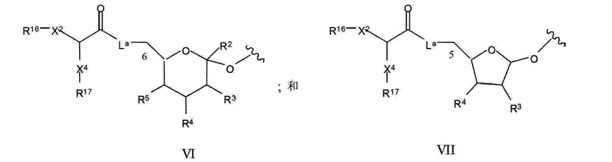 Figure CN102719508AD00661