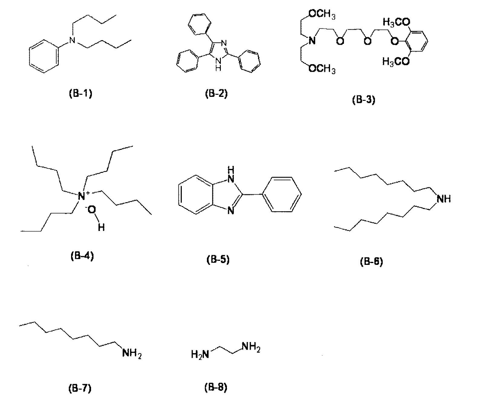 Figure 112011039817284-pct00110