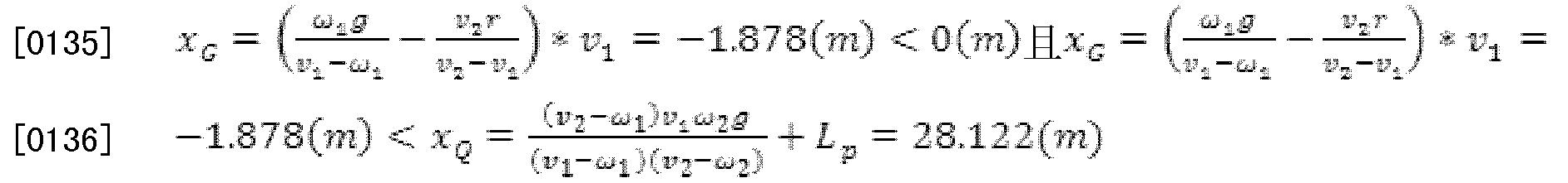 Figure CN102376162BD00152