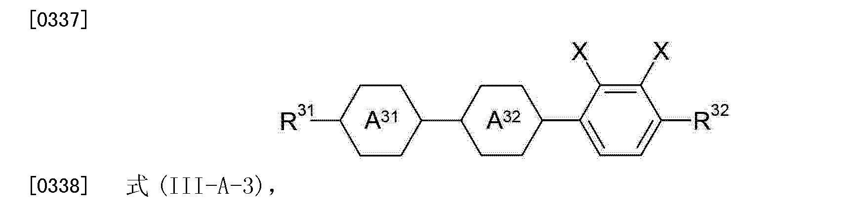 Figure CN103180409BD00401