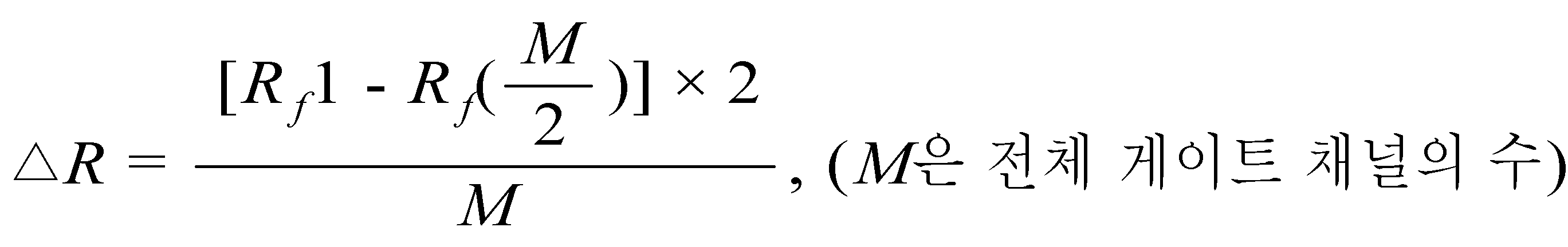 Figure 112004051423902-pat00001