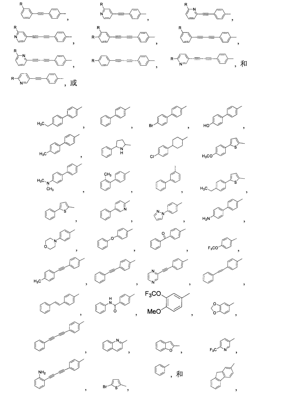 Figure CN102267924AD00461