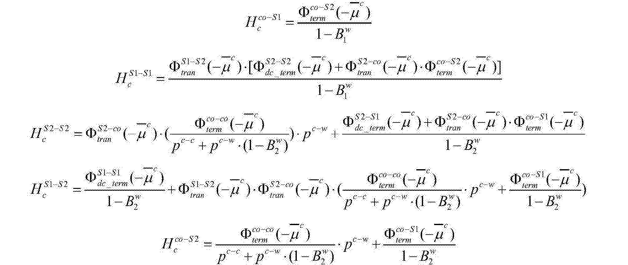 Figure CN103269508BC00074