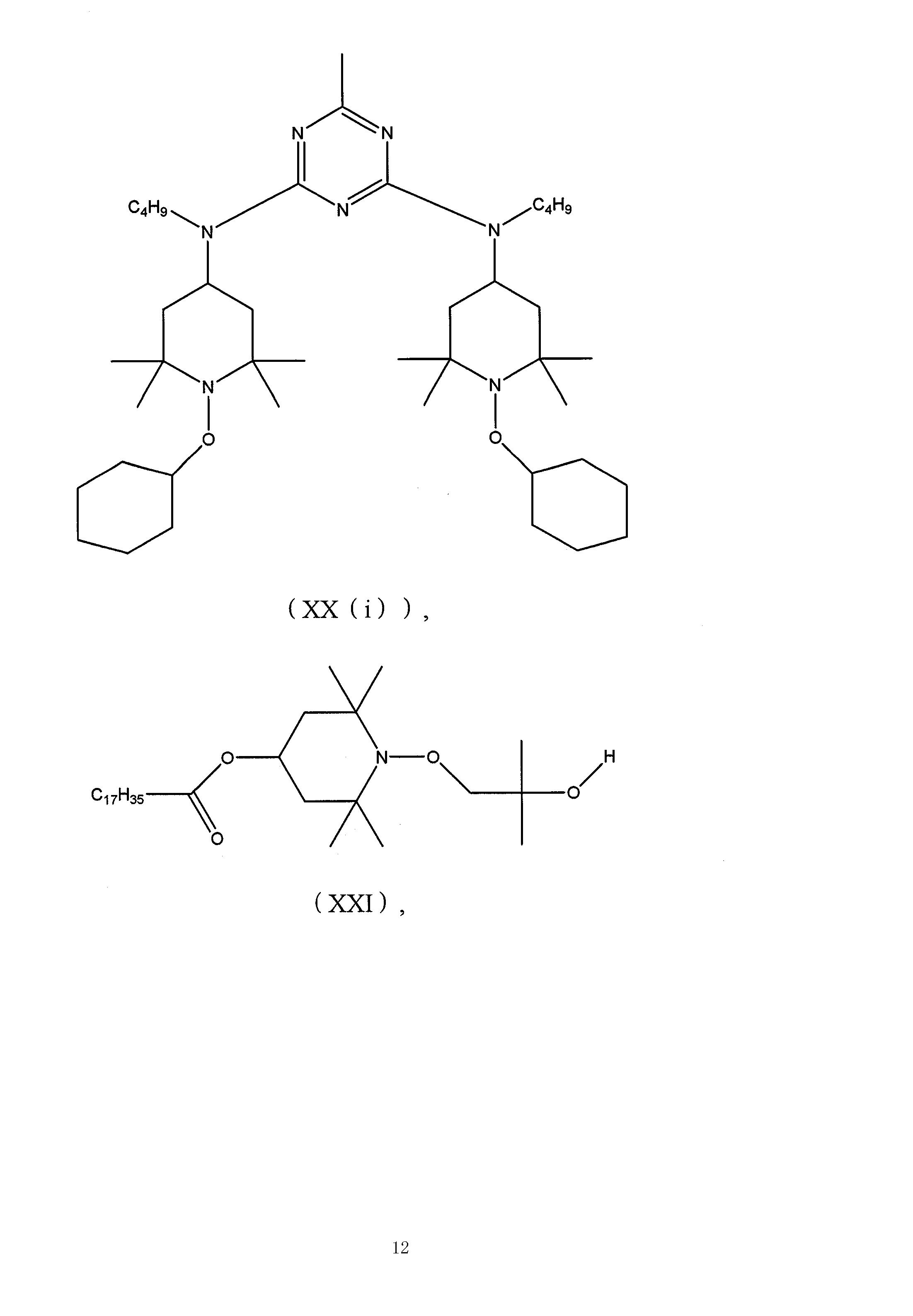 Figure CN101688004BC00121