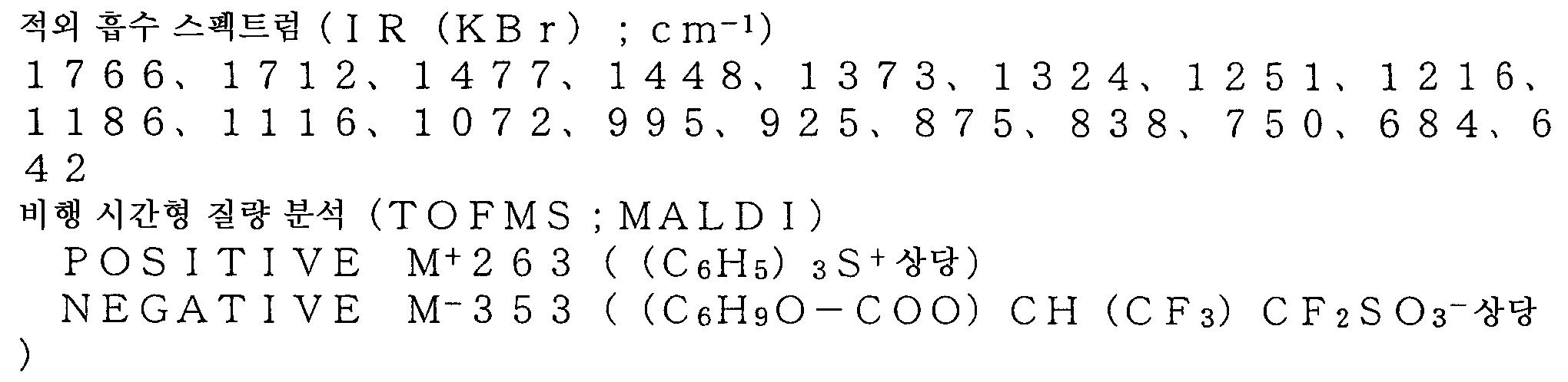 Figure 112007069554471-pat00052