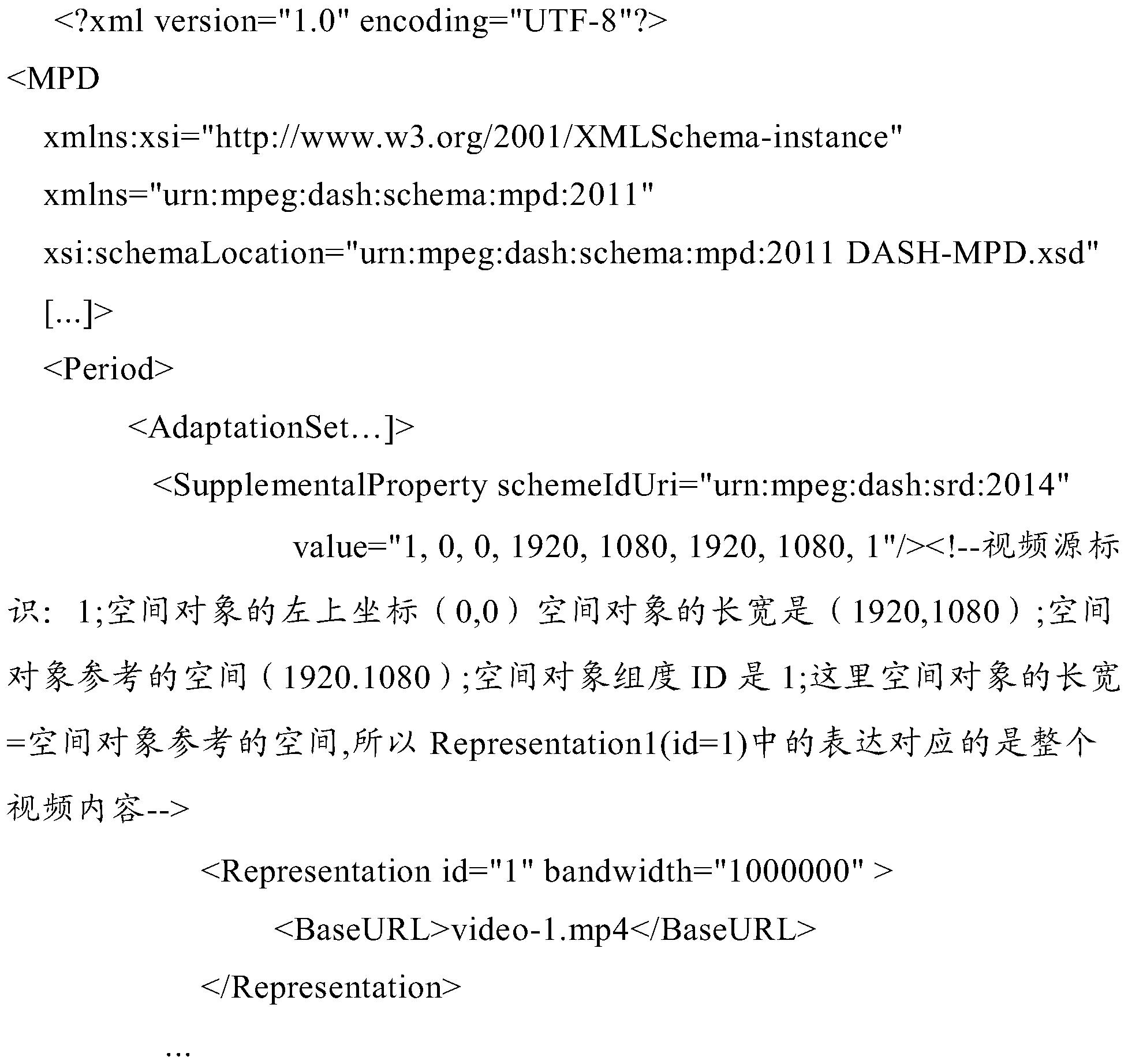 Figure PCTCN2016107111-appb-000008