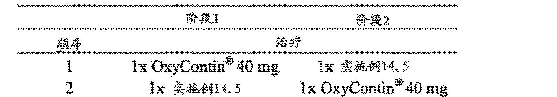Figure CN102688241AD01591