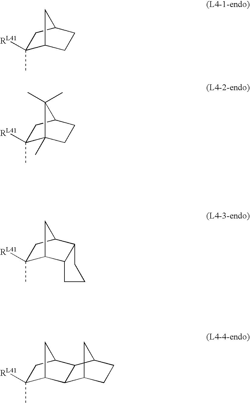 Figure US20090011365A1-20090108-C00034