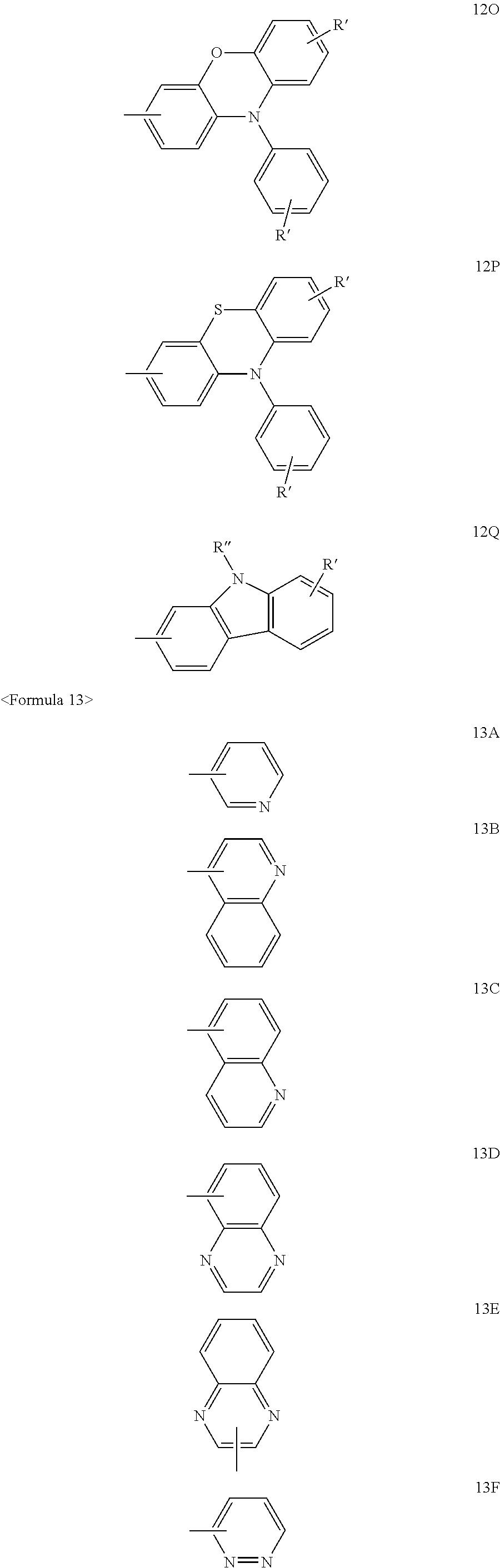 Figure US07875367-20110125-C00018