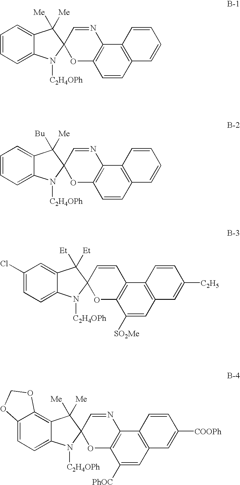 Figure US07425406-20080916-C00004