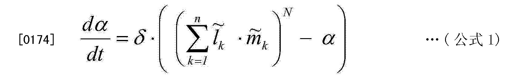 Figure CN102077680BD00141