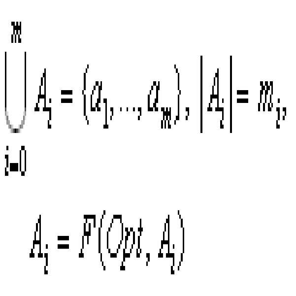 Figure 112004027679920-pat00012