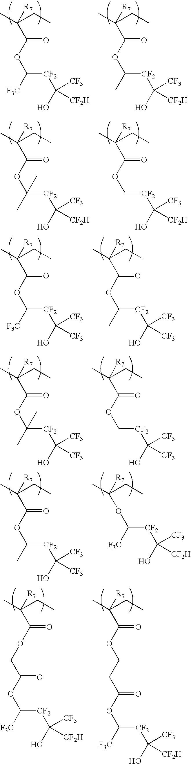 Figure US20070231738A1-20071004-C00008
