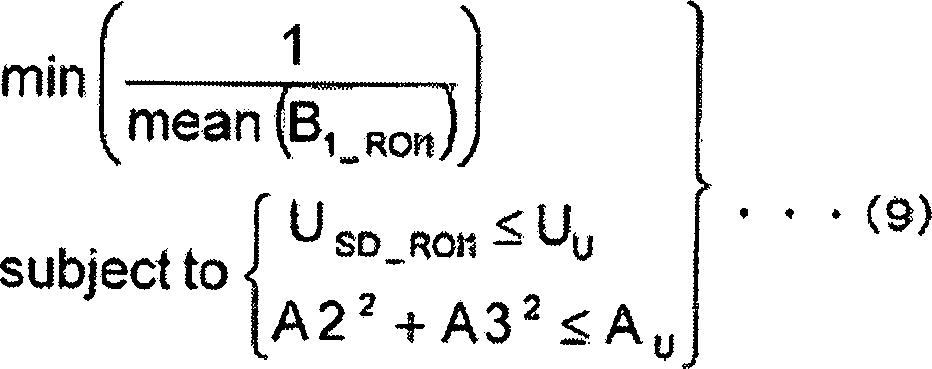 Figure DE112013003860T5_0009