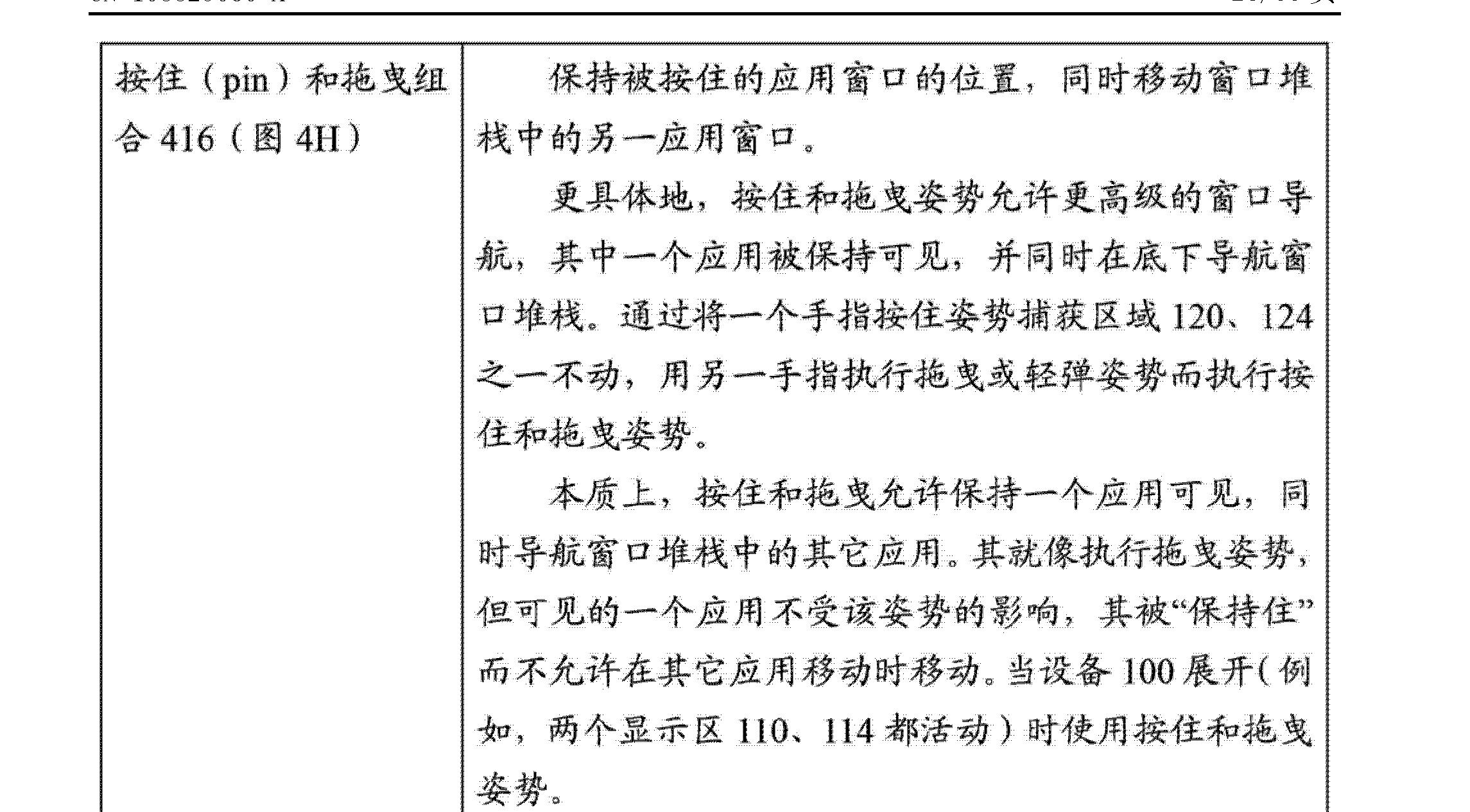 Figure CN103329060AD00331