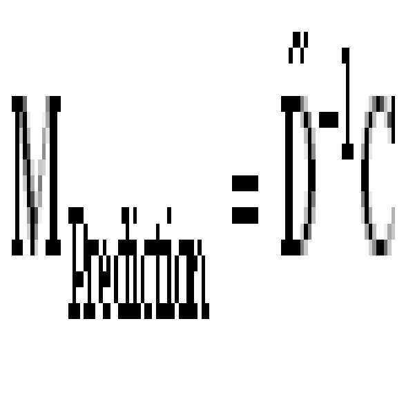 Figure 112011103424707-pct00539