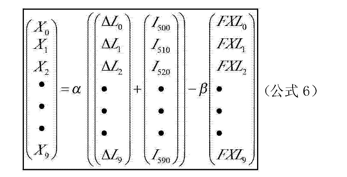 Figure CN102064537BC00041