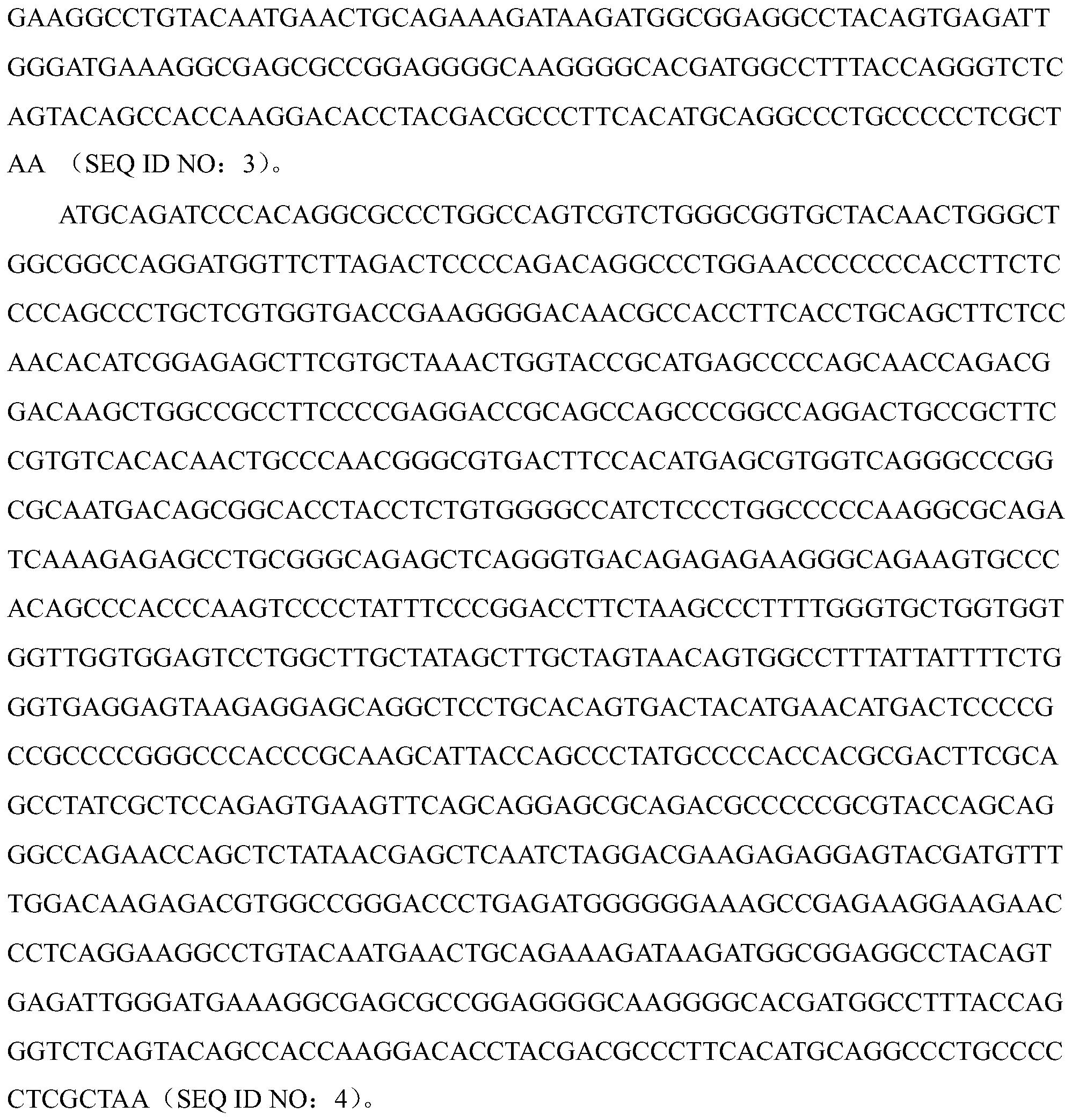 Figure PCTCN2017092377-appb-000004