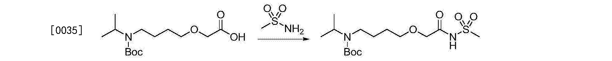 Figure CN105949135AD00082