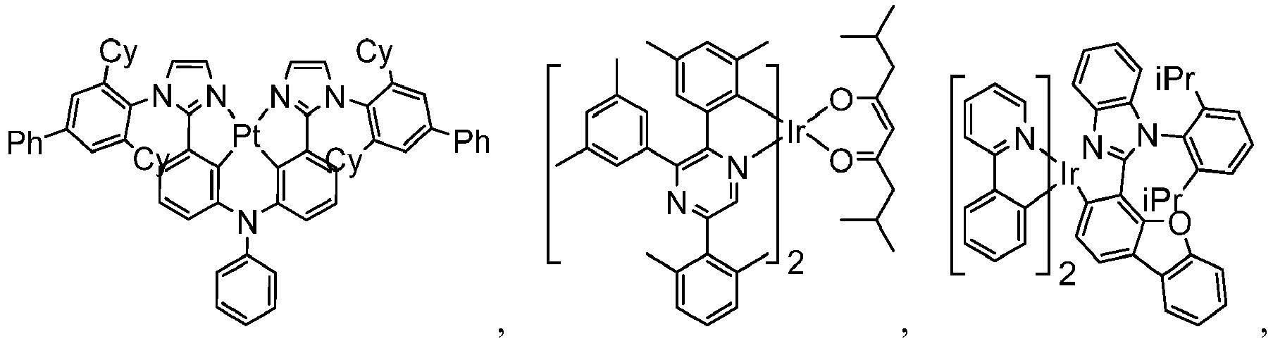 Figure imgb0918