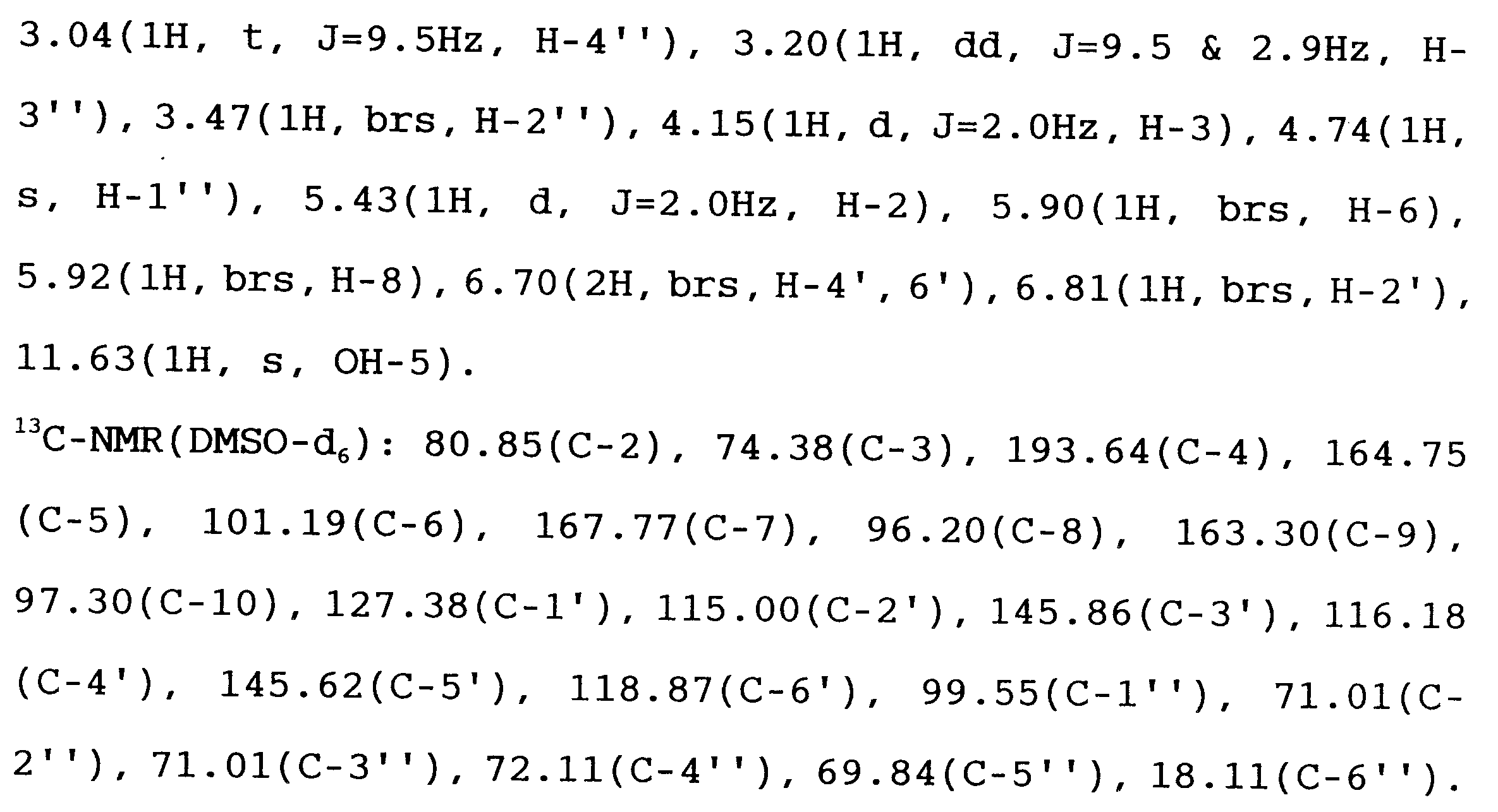 Figure 111999011209519-pat00007