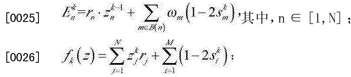 Figure CN102970047BD000612