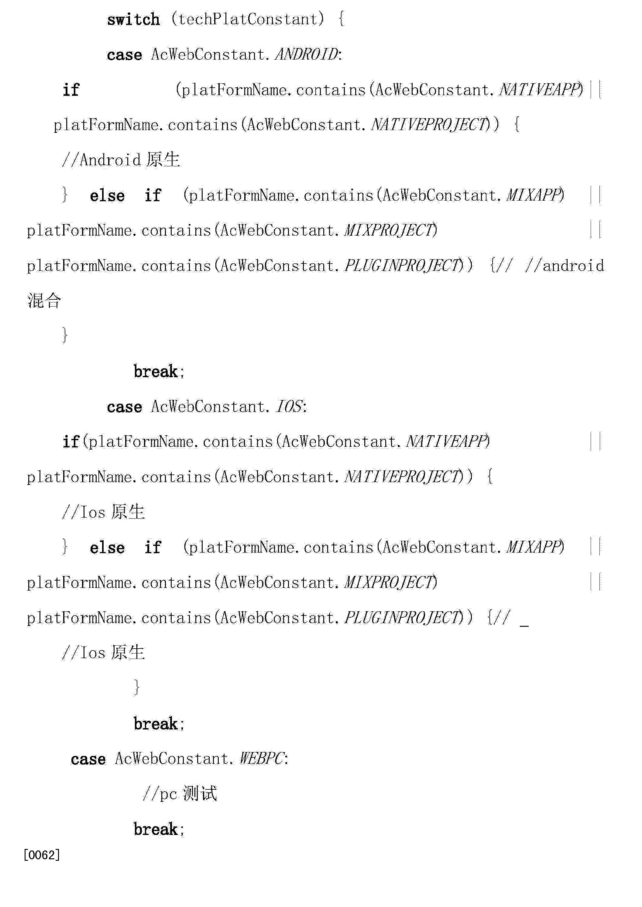 Figure CN104407907AD00071